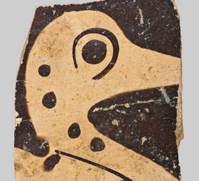 Кале Кршевица - Фрагмент-црвенофигуралне-посуде-4.-век-п.н.е.