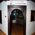 Музеј Вука и Доситеја - МВД - MVD - 13
