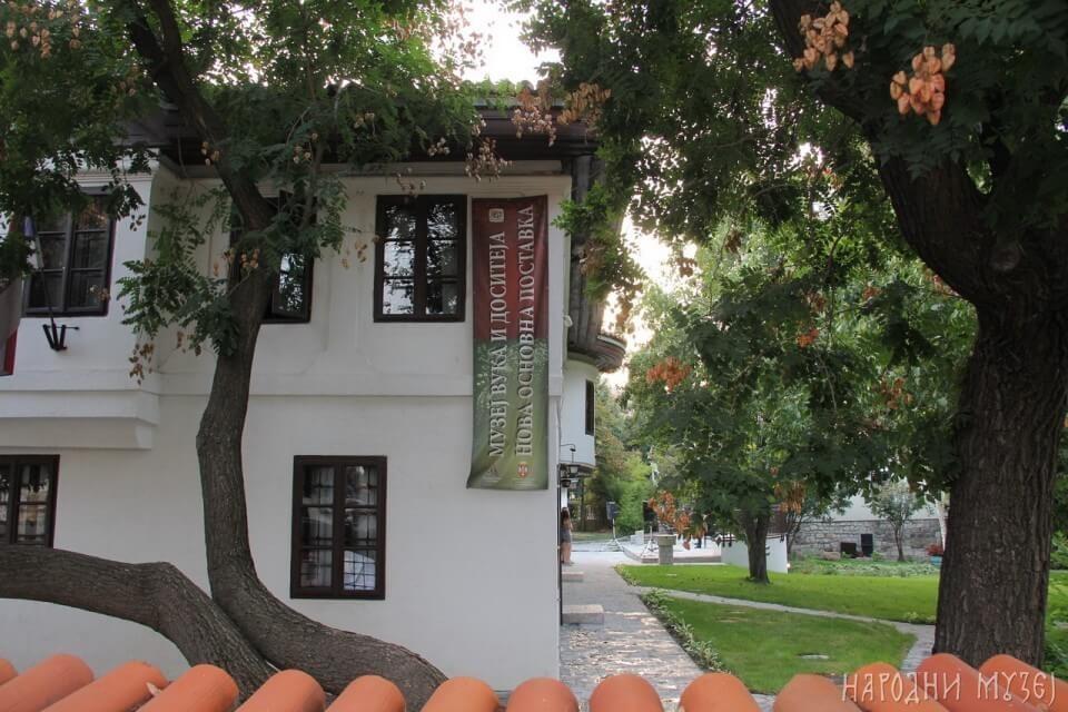 Музеј Вука и Доситеја - МВД - MVD - 7
