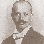 Пајa Јовановић