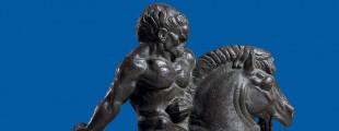 Скулптура у служби историје
