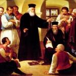 Хаџи Рувим и Хаџи Ђера - Павле Симић, 1849, Фонд Галерије Матице српске