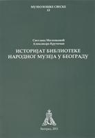 Историјат библиотеке Народног музеја у Београду