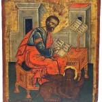 Икона јеванђелист Марко, манастир Милешева, 17. век