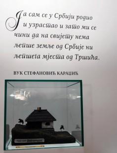 Нова стална поставка у Музеју Вука и Доситеја