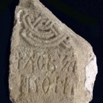 Архиволта, Ново Брдо Друга половина 14. столећа Камен,  клесање
