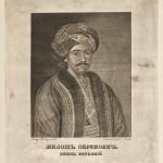 Павел Ђурковић, Портрет Милоша Обреновића (1825)