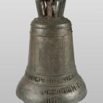 Родопово звоно, 1432, бронза