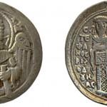 Краљ Стефан Радослав (1228-1234)