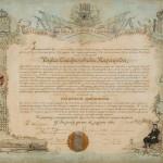 Вукова диплома, Заступништво Краљевског и слободног главнога града Загреба, Загреб, 1861. година