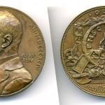 Ђорђе Вајферт 1899, F. H. Pawlik i A. Scharff, Бронза
