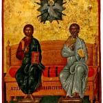 Икона св. Тројице, 16. век