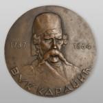 Ђока Јовановић, Вук Караџић, плакета, бронза, 1984, ликовна збирка