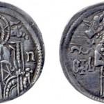 Цар Душан (1331-1355), крунидбени  новац, AR динар