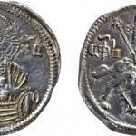 Цар Душан (1331-1355), цар на коњу, AR динар