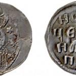 Деспот Стефан Лазаревић (1402-1427), AR динар