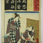 """Кунисада Утагава, Из серије """"Седам варијација Ирохе"""" НУ (улоге љубавника Косан и Когоро), 1865."""