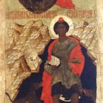 Икона пророка Данила, 17. век
