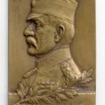 Војвода Мишић 1924, Ђорђе Јовановић, Бронза