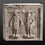 Ара, Београд (Singidunum), II-III век