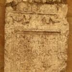Надгробна стела, Београд (Singidunum), крај 3. или почетак 4. века