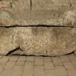 Саркофаг, Београд (Singidunum), крај 3. или почетак 4. века
