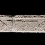 Архитрав, Београд (Singidunum), прва половина 3. века