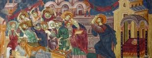 23 Isterivanje trgovaca iz hrama, Sv. Nikita