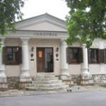 Галерија Природњачког музеја