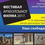 18 Међународна смотра архелошког филма у Параћину