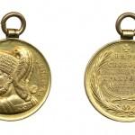 Медаља Милоша Обилића, 1851, Злато