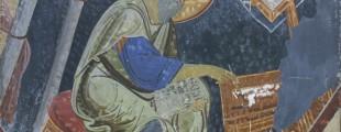 Студеница, јеванђелист