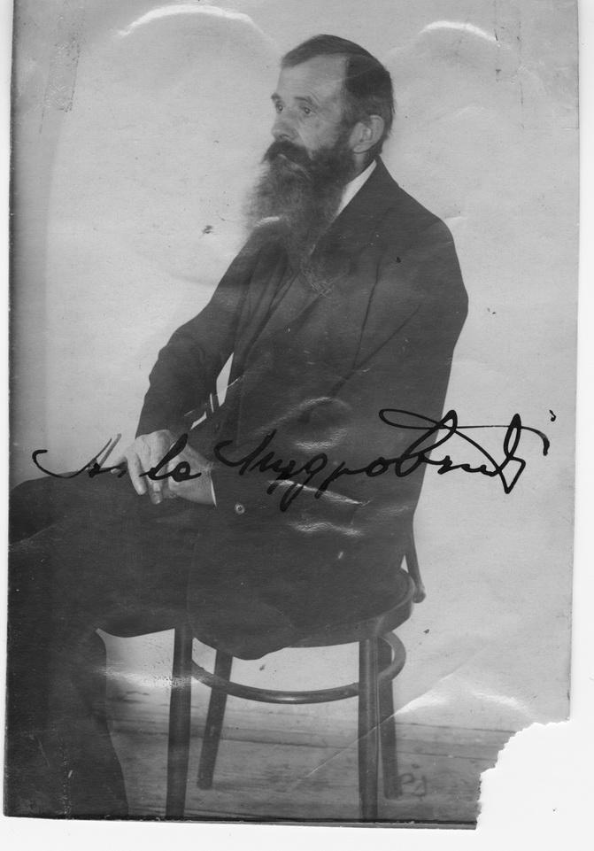 Anton Anta Mudrovčić (1860-1925), sa potpisom