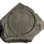 Arhivolta sa natpisom Felix Romuliana, Romuliana, početak 4. veka, Narodni muzej Zaječar