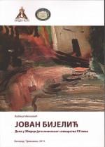Jovan Bijelic (IRNMB, 6) 001_resize