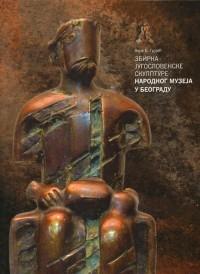 Jugoslovenska skulptura _resize