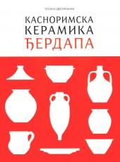 Kasnorimska keramika Đerdapa 001_resize