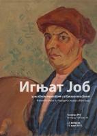 Katalog Ignjat Job-1