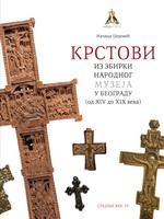 1 Krstovi_za CIP.qxd