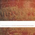 Keramika u Gornjoj Meziji 001_resize