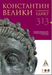 Konstantin veliki i Milanski edikt 313[2]
