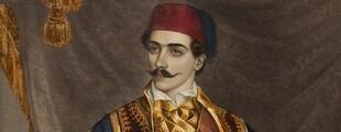 Mihailo Obrenovic, 1848.