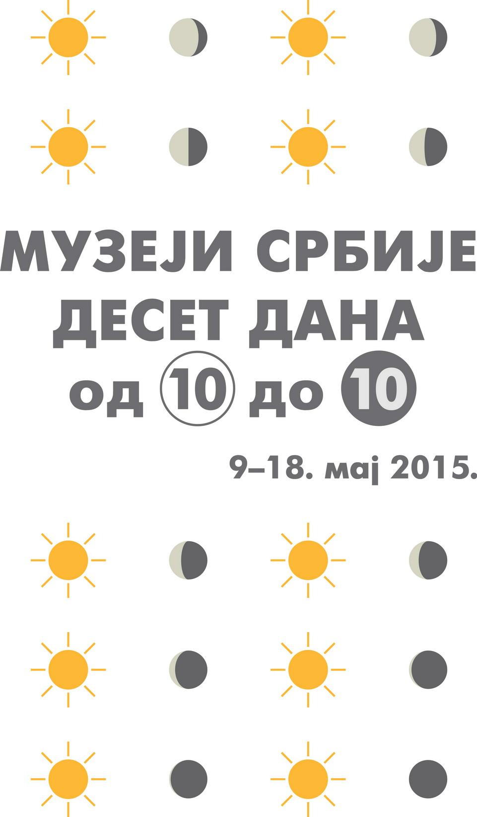 Muzeji Srbije deset dana od 10 do 10
