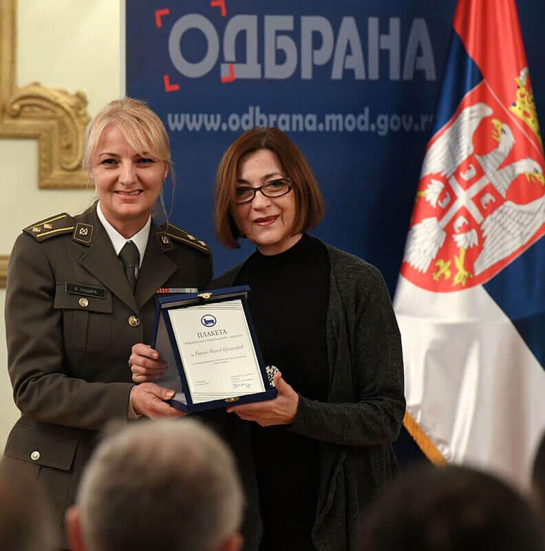 Nagrada Narodni Muzej Medijski centar Odbrana