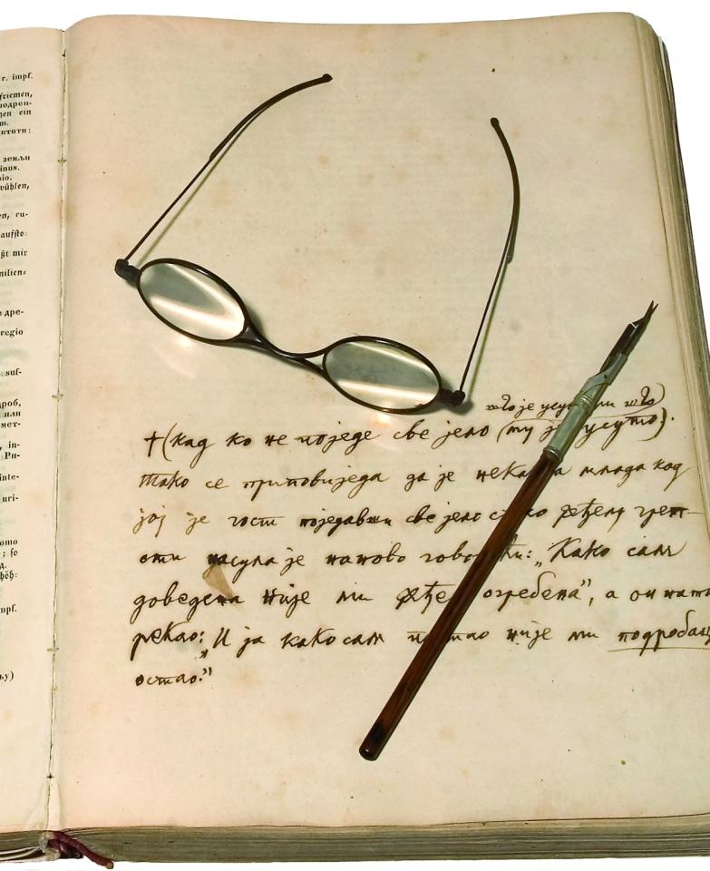 http://www.narodnimuzej.rs/images/Recnik-naocare-i-pero.jpg
