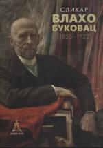 V. Bukovac 001_resize