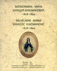 Vilhelmina