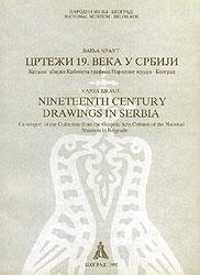 Цртежи 19. века у Србији : каталог збирке Кабинета графике Народног музеја у Београду