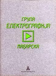 grupa elektrografija