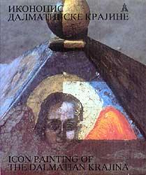 Иконопис Далматинске Крајине